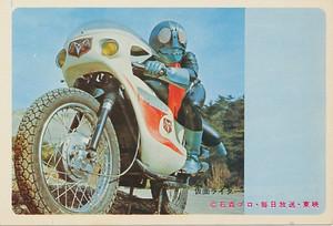 Yoshiwarasawagiimg504x3441198057829